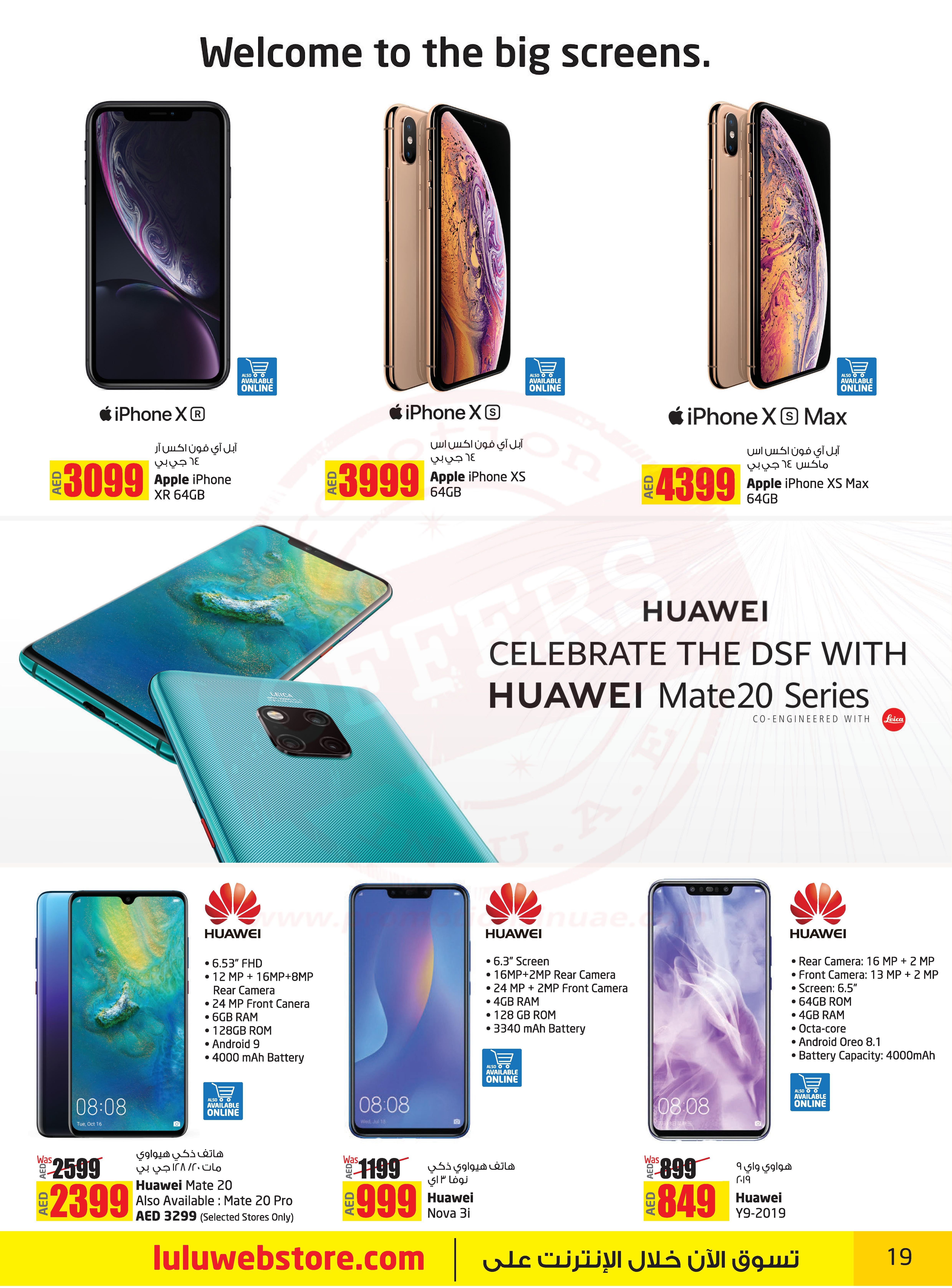 Huawei Y9 2019 Price In Uae Sharaf Dg | Belgium Hotels 5 Star